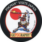 Pog n°1 - Japan - GEPOGRAPHY - World Pog Federation (WPF)