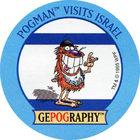 Pog n°2 - Israel - GEPOGRAPHY - World Pog Federation (WPF)