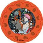 Pog n°24 - Meiko et Percy au bain - Pocahontas - World Pog Federation (WPF)