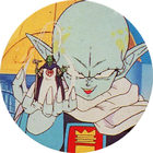 Pog n°29 - Garlic Junior & Tout-Puissant - Dragon Ball Z - Caps - Panini