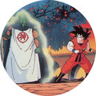 Pog n°43 - Sangoku & Tout-Puissant - Dragon Ball Z - Caps - Panini