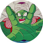 Pog n°46 - Piccolo - Dragon Ball Z - Caps - Panini