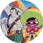 Pog n°50 - C-14 & C-15 - Dragon Ball Z - Caps - Panini