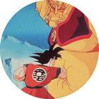 Pog n°66 - Sangoku & Miso-Kattsun - Dragon Ball Z - Caps - Panini