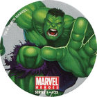Pog n°25 - Hulk (running) - Marvel Heroes - Global Pog Association (GPA)