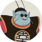 Pog n°70 - Kaio - Dragon Ball Z - Caps - Panini