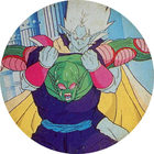 Pog n°72 - Piccolo & Nikki - Dragon Ball Z - Caps - Panini