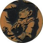 Pog n°5 - Sangohan - Dragon Ball Z - Slammers - Panini
