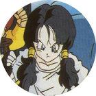 Pog n°44 - Videl - Dragon Ball Z - Caps Série 2 - Panini