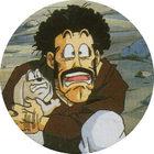 Pog n°75 - Hercule Satan - Dragon Ball Z - Caps Série 2 - Panini