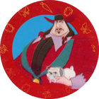 Pog n°5 - Ratcliffe et Percy - Pocahontas - Caps Série Chambourcy - Panini