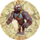 Pog n°14 - Krusha - Nintendo - Édition limitée - Divers