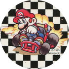 Pog n°23 - Mario Kart - Nintendo - Édition limitée - Divers