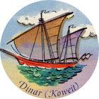 Pog n°12 - Dinar (Koweit) - CIC'S - Divers