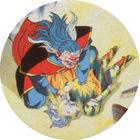 Pog n°20 - Kaio Shin & Kibito - Dragon Ball Z - Caps Série 2 - Panini