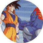 Pog n°30 - Sangoku & C-13 - Dragon Ball Z - Caps Série 2 - Panini