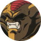 Pog n°69 - Hildegarn - Dragon Ball Z - Caps Série 2 - Panini