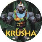 Pog n°7 - Krusha - Donkey Kong Country - Nintendo Power - Divers