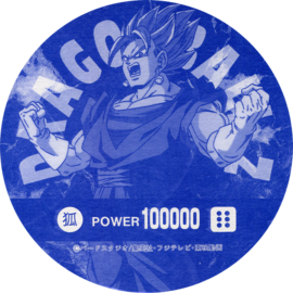pog-dbz-dragon-ball-z-power
