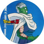 Pog n°26 - Piccolo - Dragon Ball Z - Power - Divers