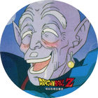 Pog n°32 - Kaio Shin - Dragon Ball Z - Power - Divers