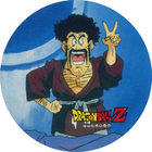 Pog n°34 - Hercule Satan - Dragon Ball Z - Power - Divers