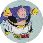 Pog n°36 - Boo - Dragon Ball Z - Power - Divers