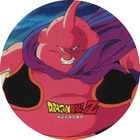 Pog n°37 - Boo - Dragon Ball Z - Power - Divers