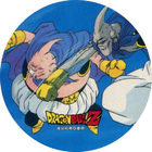 Pog n°42 - Boo - Dragon Ball Z - Power - Divers