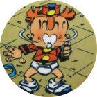 Pog n°5 - Le Petit Spirou - Babycap's - Divers